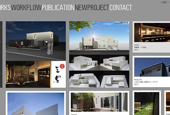 和歌山|建築家|高城浩之建築研究所 HIROYUKI TAKAGI ARCHITECT & ASSOCIATES