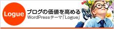 WordPressテーマ「Logue (tcd020)」