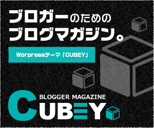 WordPress Theme CUBEY