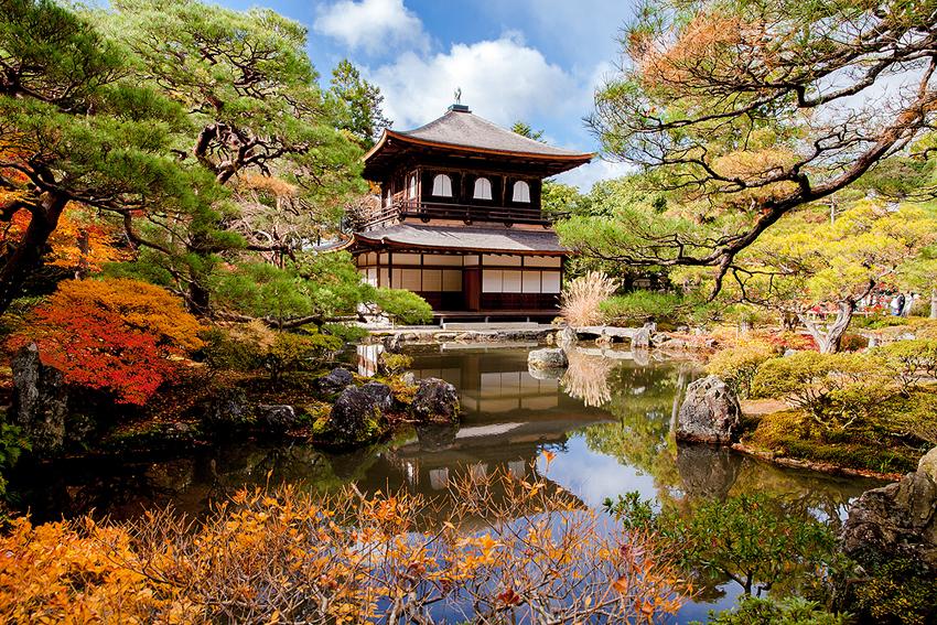 京都にある銀閣寺、別名「慈照寺」