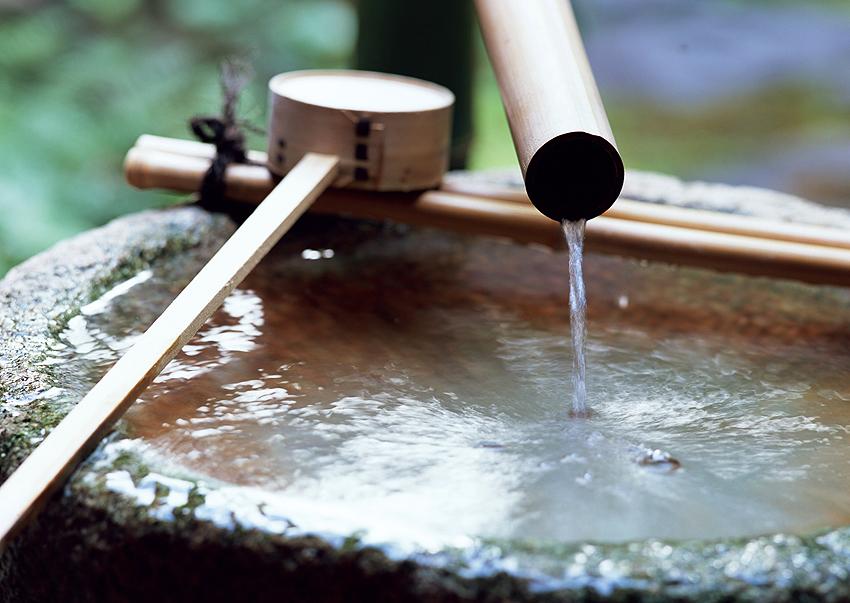 手水の清め