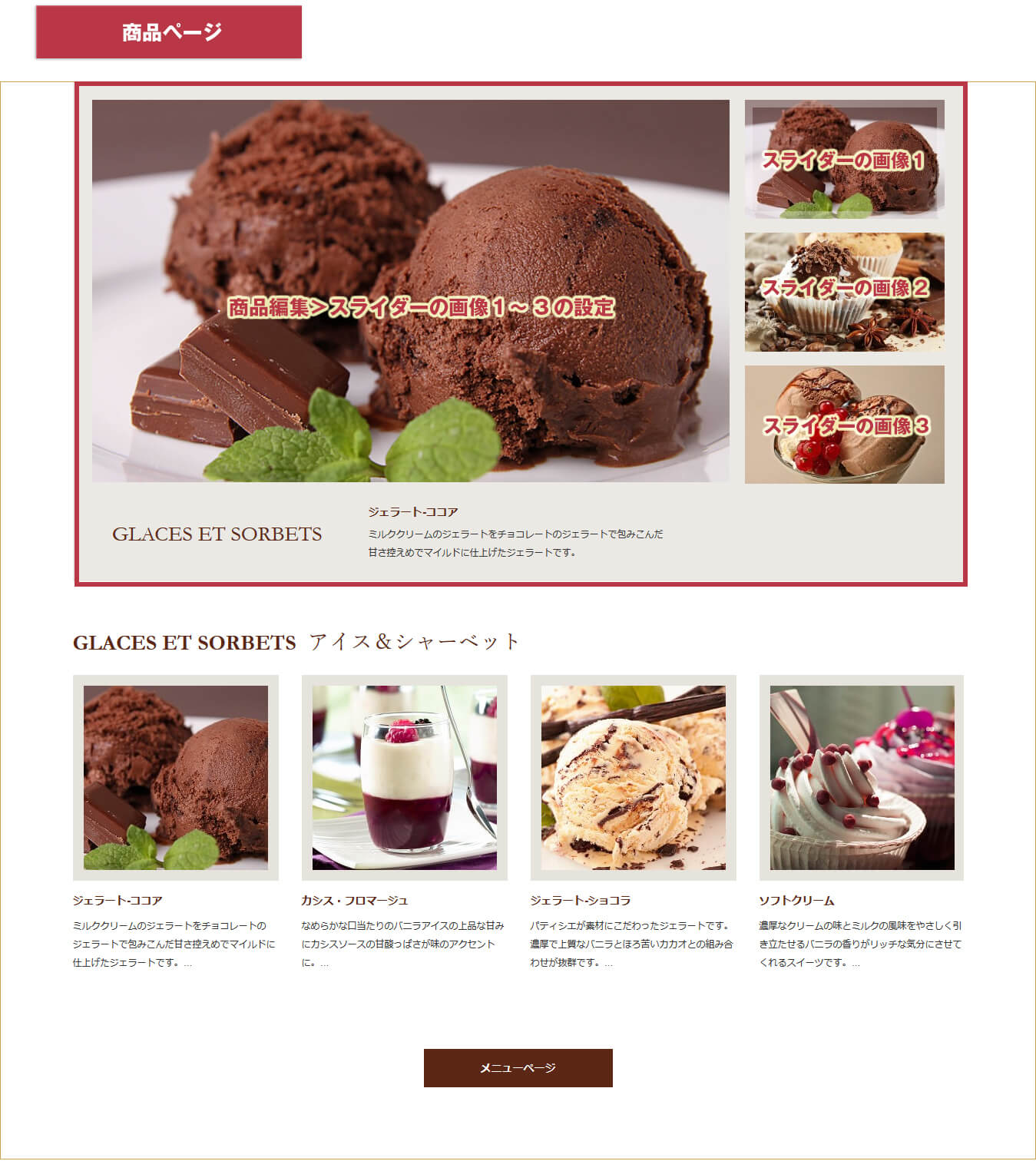 sweety-menu-post