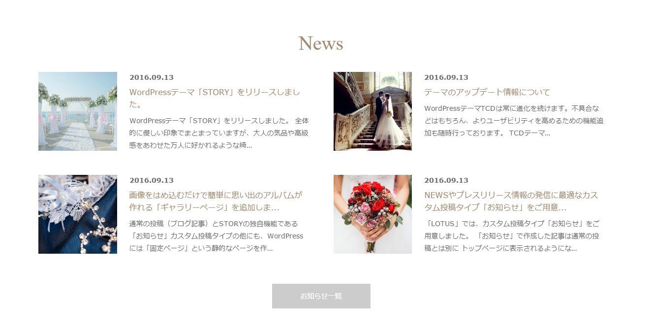 story20161123miya001