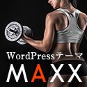 WordPressテーマ「MAXX  (TCD043)」
